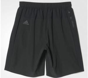 Adidas Ultra Medium