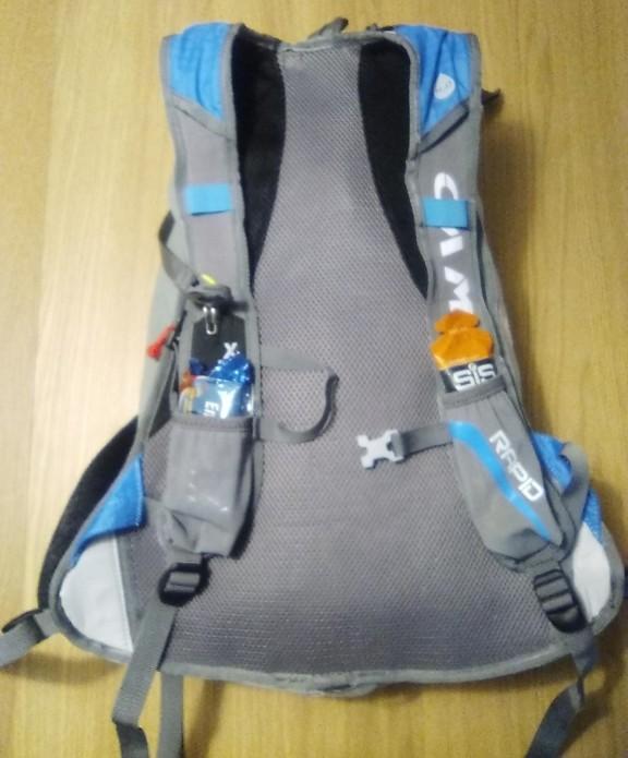 camp-rapid-skimo-mochila