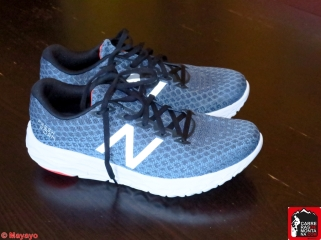 new balance fresh foam beaconJPG (4)