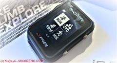 SIGMA ID FREE REVIEW RELOJ GPS (25) (Copy)